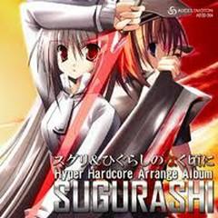 SUGURASHI