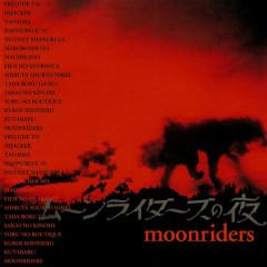 ムーンライダーズの夜 (Moonriders no Yoru)