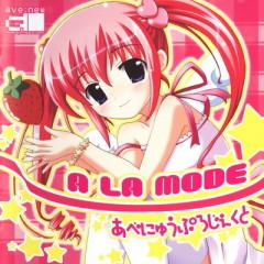 A LA MODE (Limited Edition)