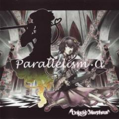 Parallelism・α - Unlucky Morpheus