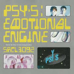 Emotional Engine