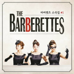The Barberettes First Album #1