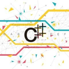 C++++ - Wonderful★Opportunity!