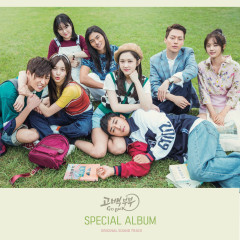Go Back Couple Special OST (CD2)