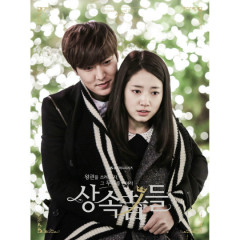 The Heirs OST Compilation Part.2