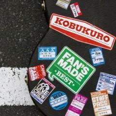 FAN'S MADE BEST (CD1) - Kobukuro