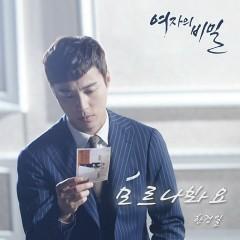 Women's Secret OST Part.7 - Han Kyung Il