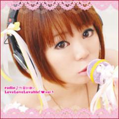 radio of Saori Sakura ♪ LoveLoveLovable ! vol.1