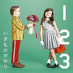 1 2 3 ~Koi ga Hajimaru~