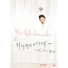 Ko Shibasaki Live CD - Kou Shibasaki