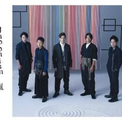 Japonism CD2 - Arashi