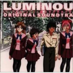 St. Luminous Mission High School OST Part I - Ali Project