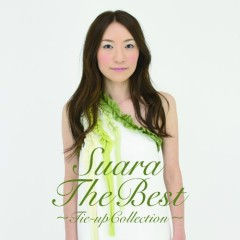 The Best - Tie-up Collection - (CD1)