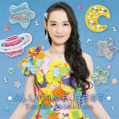 Shinohara Tomoe All Time Best CD2 - Tomoe Shinohara
