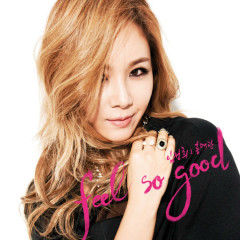 Feel So Good - Lim Jeong-Hee