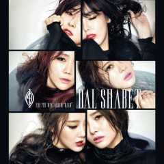 The 7th Mini Album 'B.B.B' - Dalshabet