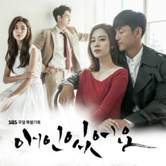I Have A Lover OST Part.1