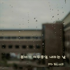 The Day When Spring Rain Falls All Day (Single) - PD Blue