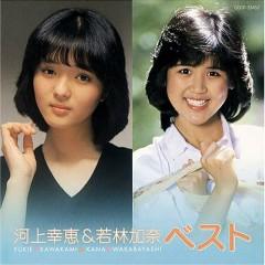 Yukie Kawakami & Kana Wakabayashi Best
