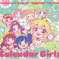 Aikatsu! Best Album Calendar Girls CD2