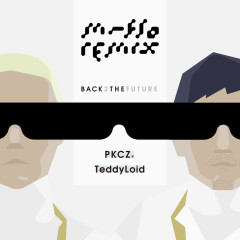 BACK2THEFUTUREEP1 (Single)