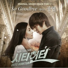 City Hunter OST Part.2 - JONGHYUN