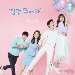 Love Is Bubble OST Part.3
