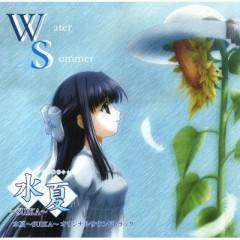 ~Suika~ Original Soundtrack