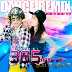 Dance Remix Country House 2015
