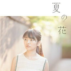夏の花 / Natsu no Hana - Alisa Takigawa