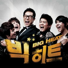 Big Heart OST - F.I.X