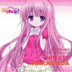 RO-KYU-BU! Character Songs 04 Hakamada Hinata - Yui Ogura