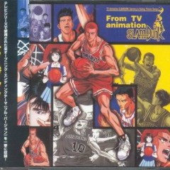 TV Animation SLAM DUNK Opening & Ending Theme Songs - Slam Dunk
