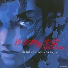 Shin Megami Tensei III - Nocturne Original Soundtrack CD1 - Shin Megami Tensei