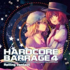 HARDCORE BARRAGE 4 - Rolling Contact