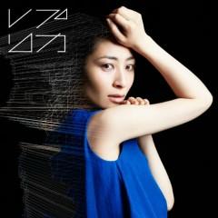 Replica - Maaya Sakamoto