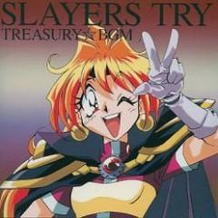 SLAYERS TRY TREASURY☆BGM CD2