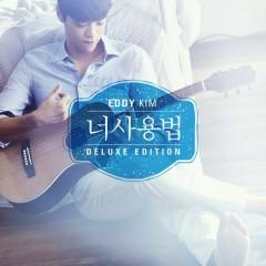 The Manual (Deluxe Edition) - Eddy Kim