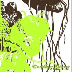 Mobilhome (EP) - Goodbye Diana