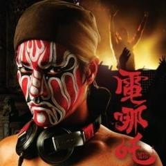 電影原聲帶/ Dian Ying Yuan Sheng Dai (CD1) - Lam Chính Long