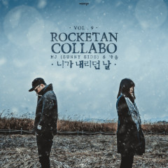 Rockatan Collabo Vol.9