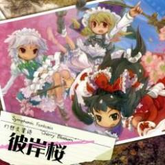 Symphonic Fantasia 'Cherry Blossom' -Gensou Koukyoushi Higanzakura-