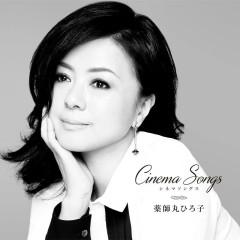 Cinema Songs - Yakushimaru Hiroko