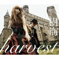 Harvest - Jyukai