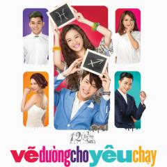 12 Chòm Sao Vẽ Đường Cho Yêu Chạy OST