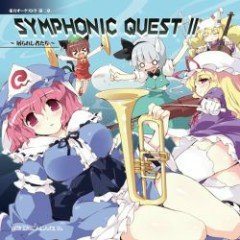 Touhou Orchestra Symphonic Quest II ~The Butchered Ones~