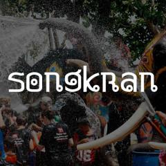 Songs For Songkran Festival (Lễ Hội Té Nước Thái Lan)