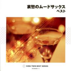 Sax mood (CD4)
