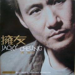 张学友/ Trương Học Hữu (CD1)