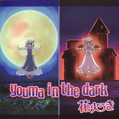 youma in the dark  - Shiro Kuro Usagi Gyoranshin